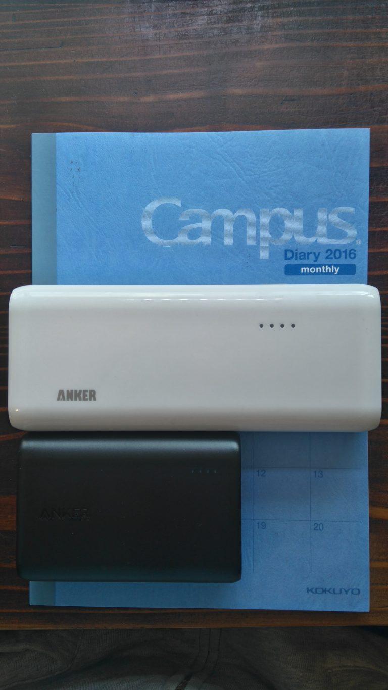 AnkerのモバイルバッテリーPowerCore10000サイズ比較