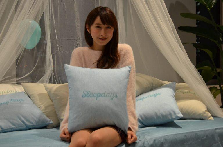 sleepdays1