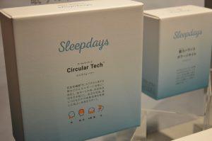 Circular Tech