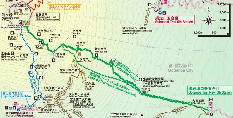 御殿場ルート地図