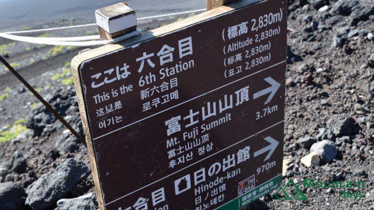 誰でも登れるの?富士登山のホントのところ