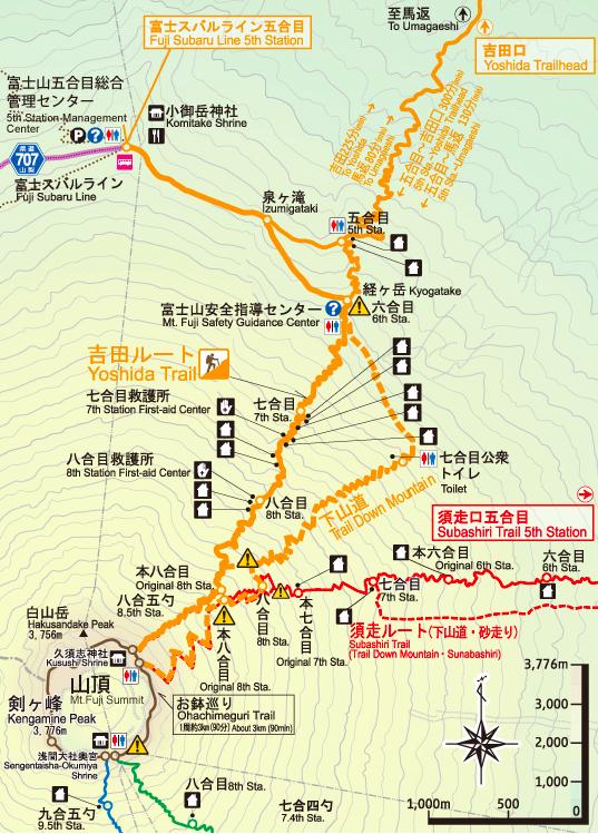 吉田ルート地図