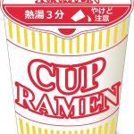 山小屋でのカップ麺事情
