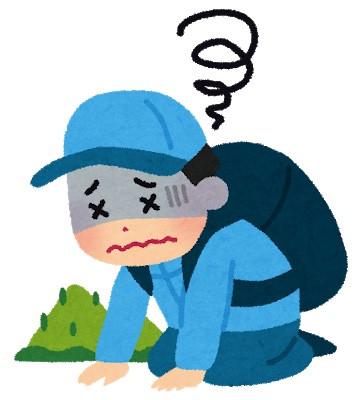 富士登山を成功させる高山病予防を徹底解説