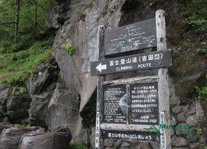 富士山注意書き