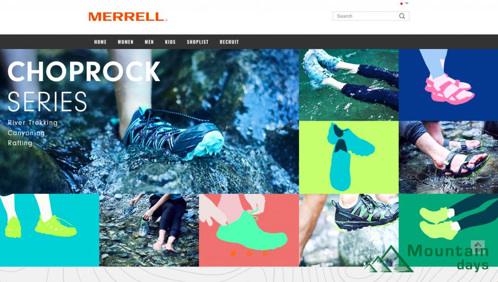 アメリカの登山靴ブランドMERRELLをご紹介しています。