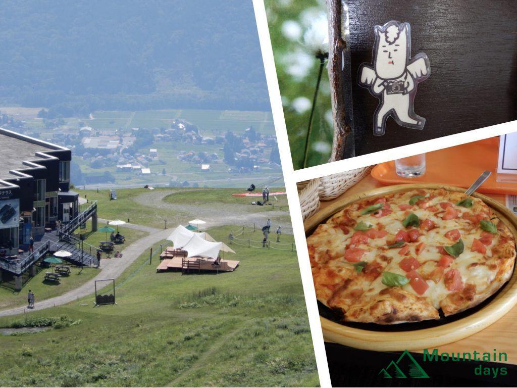 兎平のレストランでピザをぺろり!村尾も見守る。