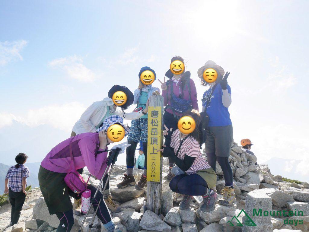 無事に6人で登頂できました