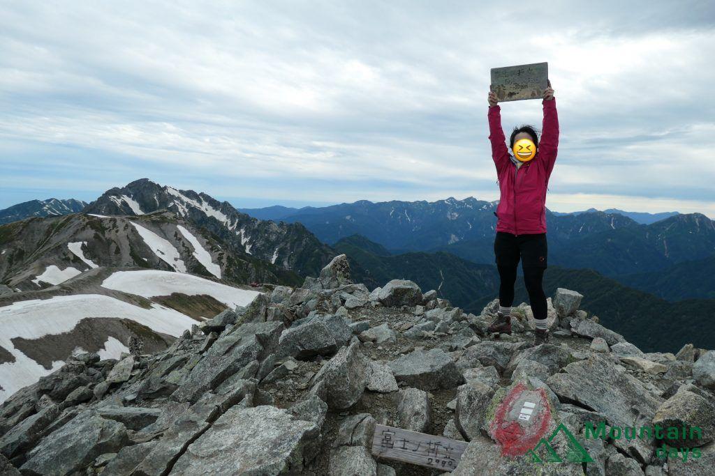 富士の折立の山頂・2,999m!剱岳も完璧!