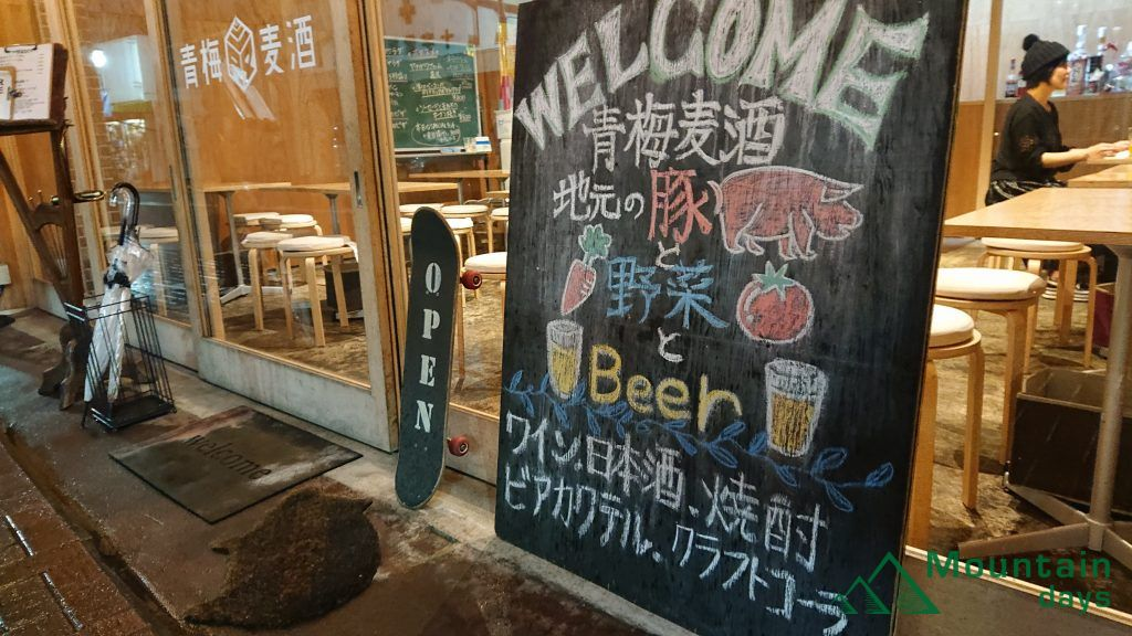地元の豚と野菜、クラフトビールをPRする看板と店頭。