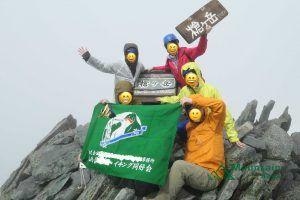ハイキング同好会で北アルプス槍ヶ岳に登頂したときに登山者で撮影した記念写真