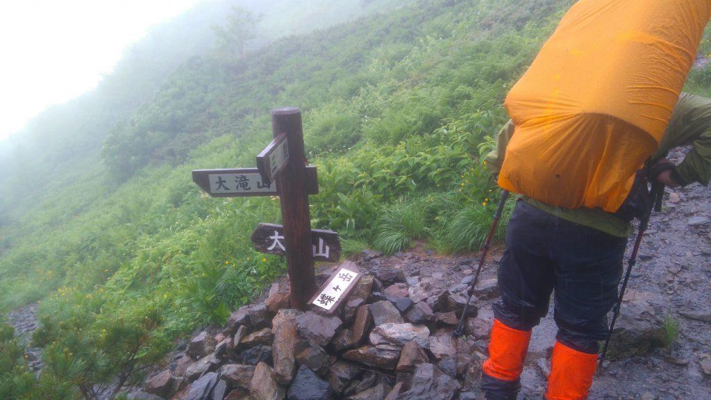 雨が降ってもテント泊装備を背負って北アルプス蝶ヶ岳に登ることができます。